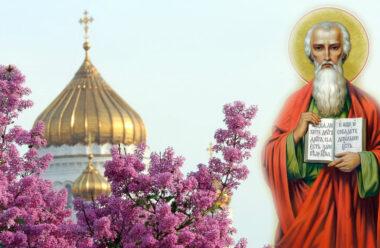 День святого Іоанна Богослова — 21 травня. Що потрібно зробити кожному з нас