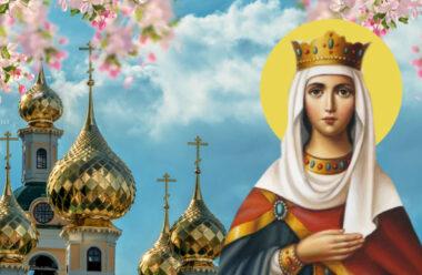 18 травня — святої мучениці Ірини. Як правильно провести цей день, та на що звернути увагу
