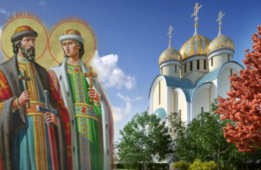 15 травня — святих Гліба та Бориса. Що потрібно зробити, щоб жити в достатку цілий рік