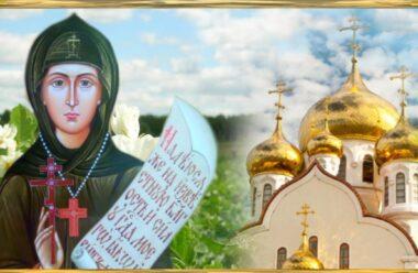 30 травня — Євдокія Свистунія. На що слід звернути увагу в цей день
