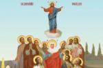 28 травня велике свято — Вознесіння Господнє. Що заборонено робити в цей день