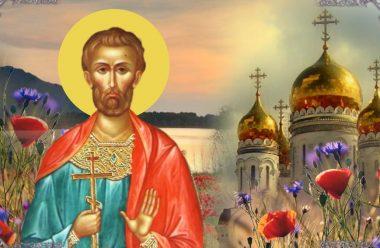 20 червня – святого мученика Федота. Як правильно провести цей день