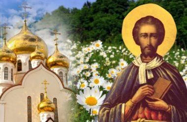 14 червня — Устинів день. Що потрібно зробити в цей день кожній людині