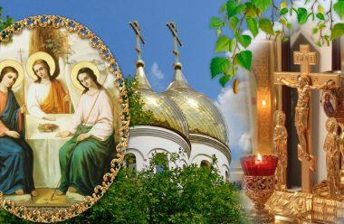 19 червня — відзначаємо Троїцьку поминальну суботу. Що слід зробити в цей день