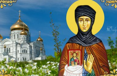 11 червня — великомучениці Феодосії. Що заборонено робити в це свято