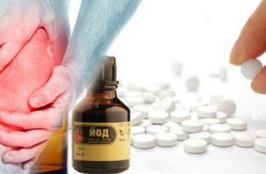 Ефективний засіб від болю в суглобах, який можна приготовити в домашніх умовах