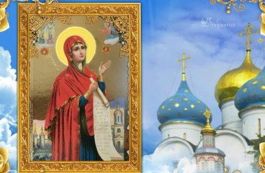 1 липня — ікони Пресвятої Богородиці «Боголюбської». В чому саме вона допомагає