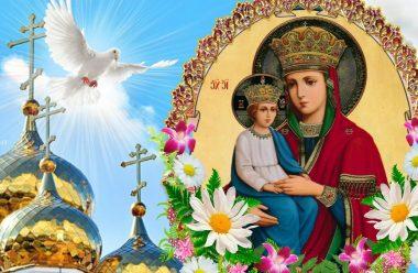 11 червня — ікони Божої Матері «Споручниця грішних». До неї моляться в цей день і просять заступництва