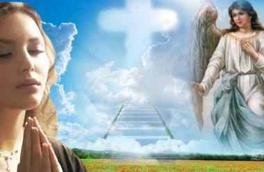 Години у липні, коли небеса відкриваються і янгол-охоронець може почути щирі молитви