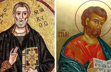 16 липня — святих Марка та Мокія. Що заборонено робити в цей день