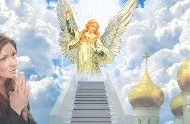 Важливі години в серпні, коли небо відкривається і можна звертатися з проханнями до Ангела