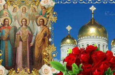 26 липня — Собор Архангела Гавриїла: що слід зробити в цей день усім господарям
