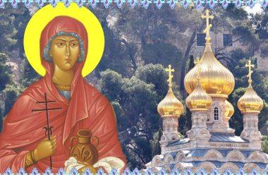 4 серпня — святої Марії Магдалини. Що потрібно зробити усім жінкам в цей день