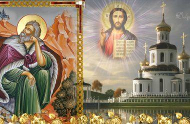 2 серпня — святого Іллі. Як правильно провести цей особливий день, та що не можна робити