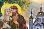 8 липня — святих Петра та Февронії. Що не можна робити в цей день