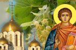 4 липня — Ульянов день. Що потрібно зробити кожному в це свято