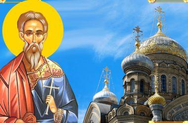 19 липня — святого великомученика Єремія. На що слід звернути увагу в цей день