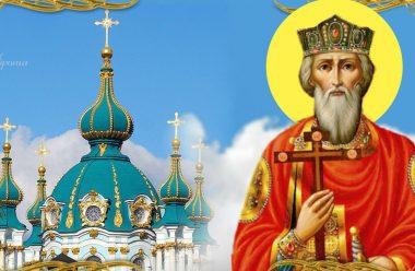 28 липня — святого Володимира: що не можна робити в цей особливий день