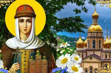 День святої Ольги — 24 липня. Що потрібно зробити в це свято кожній жінці