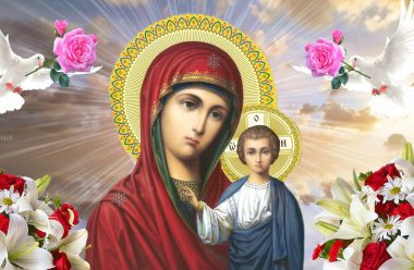 21 липня — свято ікони Казанської Божої Матері. Що заборонено робити в цей важливий день