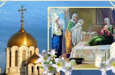7 липня — Різдво Івана Хрестителя. Що заборонено робити в це велике свято