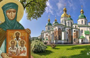 19 липня — святої Мокрини. Їй моляться про здоров'я та щасливе сімейне життя