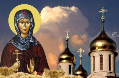 20 липня — святої Євдокії. Що слід зробити в цей день кожному з нас