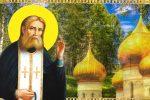 1 серпня — преподобного Серафима. Що можна робити в цей день, а чого не варто