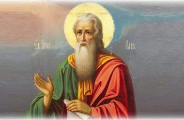 Святого пророка Іллі — 2 серпня. Що потрібно зробити кожному з нас в цей день