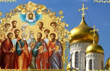13 липня – Собор Дванадцяти Апостолів. Що потрібно зробити кожному в цей день