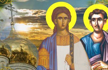 10 серпня — святих апостолів Прохора та Пармена. Як правильно провести цей день
