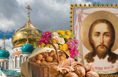 29 серпня велике свято — Спас Нерукотворний. Що заборонено робити в цей день