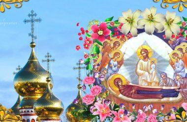 Успіння Пресвятої Богородиці. Що не можна робити в цей день