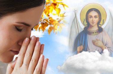 Години у вересні, коли відкриваються небеса для молитов, і можна просити про допомогу