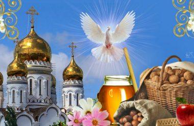 29 серпня — Горіховий (Хлібний) Спас. Що слід зробити, щоб весь рік був вдалим