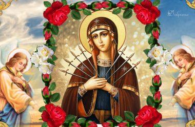26 серпня — ікони Пресвятої Богородиці «Пом'якшення злих сердець». Що потрібно зробити в цей день