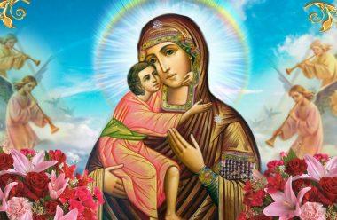 29 серпня — Феодорівської ікони Божої Матері. Про що слід просити кожній жінці