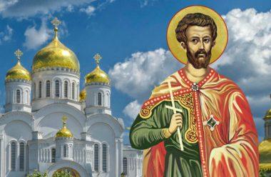8 серпня — святого Єрмолая. Що потрібно зробити кожному в цей день