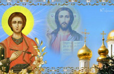 Святого Пантелеймона — 9 серпня. Що потрібно зробити в цей день кожному з нас