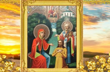 27 серпня — день ікони Пресвятої Богородиці Бесідної. До неї моляться і просять допомоги