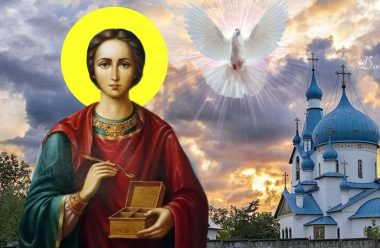 9 важливих фактів, про святого Пантелеймона, які треба знати кожному