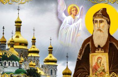 21 серпня — Преподобного Григорія, іконописця Печерського. День коли моляться до святого