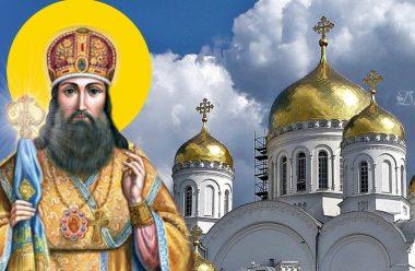26 серпня — святого Тихона Чудотворця. Що не можна робити в цей день