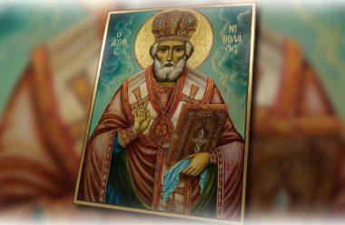 11 серпня — Різдво святого Миколая Чудотворця. Що слід зробити в цей день