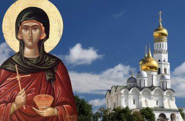 8 серпня святої Параскеви Римської. До неї моляться і просять здоров'я
