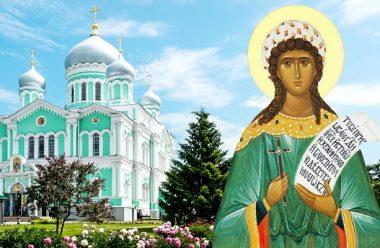 11 серпня — святої Серафими. Що потрібно зробити кожній жінці в цей день