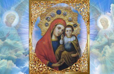 25 вересня — день ікони Пресвятої Богородиці Боянської. Що слід зробити в це свято