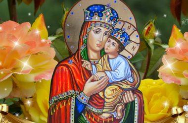 19 вересня — ікони Пресвятої Богородиці Києво-Братської. До неї моляться, і просять допомоги та захисту