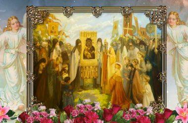 8 вересня — Стрітення Володимирської ікони. Про що слід просити в цей день
