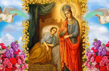 1 жовтня — день ікони Пресвятої Богородиці «Цілительки». У неї просять захисту від усіх хвороб